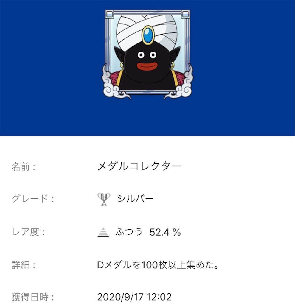 f:id:tatsutatsu2150:20200924204829j:plain
