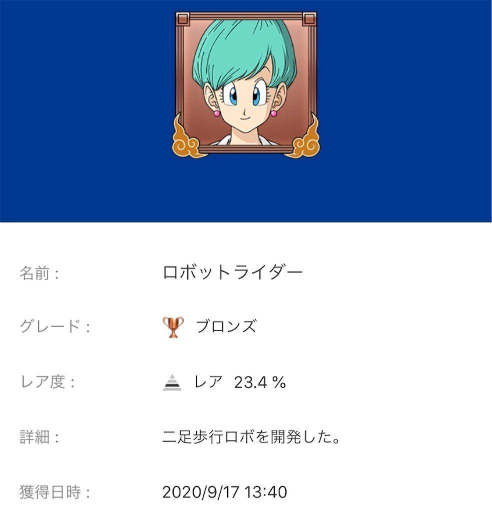 f:id:tatsutatsu2150:20200924210249j:plain