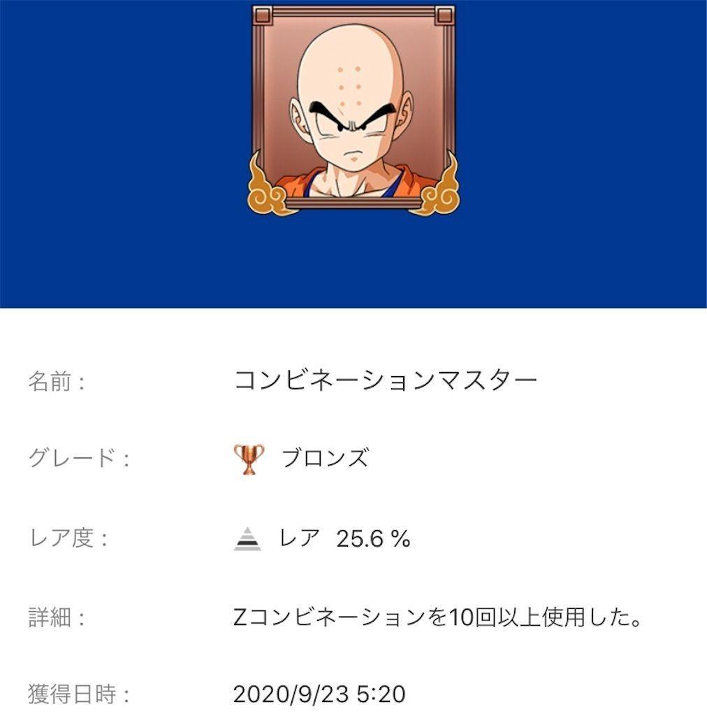 f:id:tatsutatsu2150:20200924212723j:plain