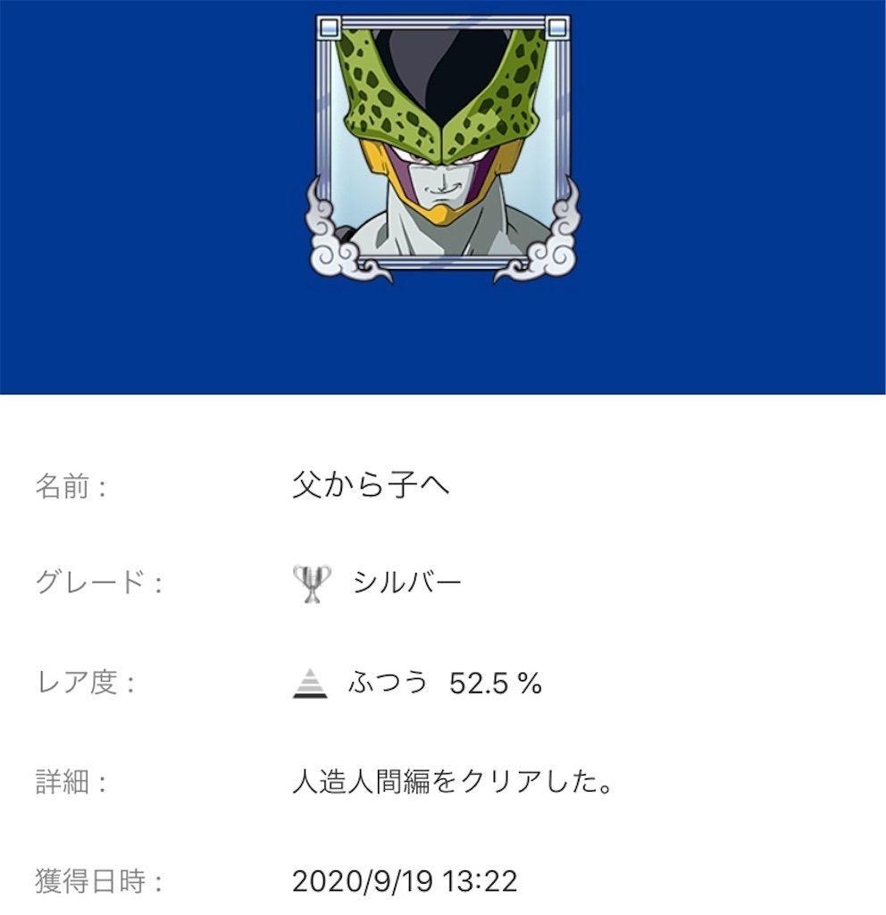 f:id:tatsutatsu2150:20200924213759j:plain