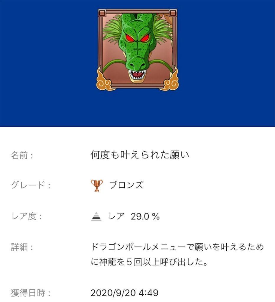 f:id:tatsutatsu2150:20200924213805j:plain