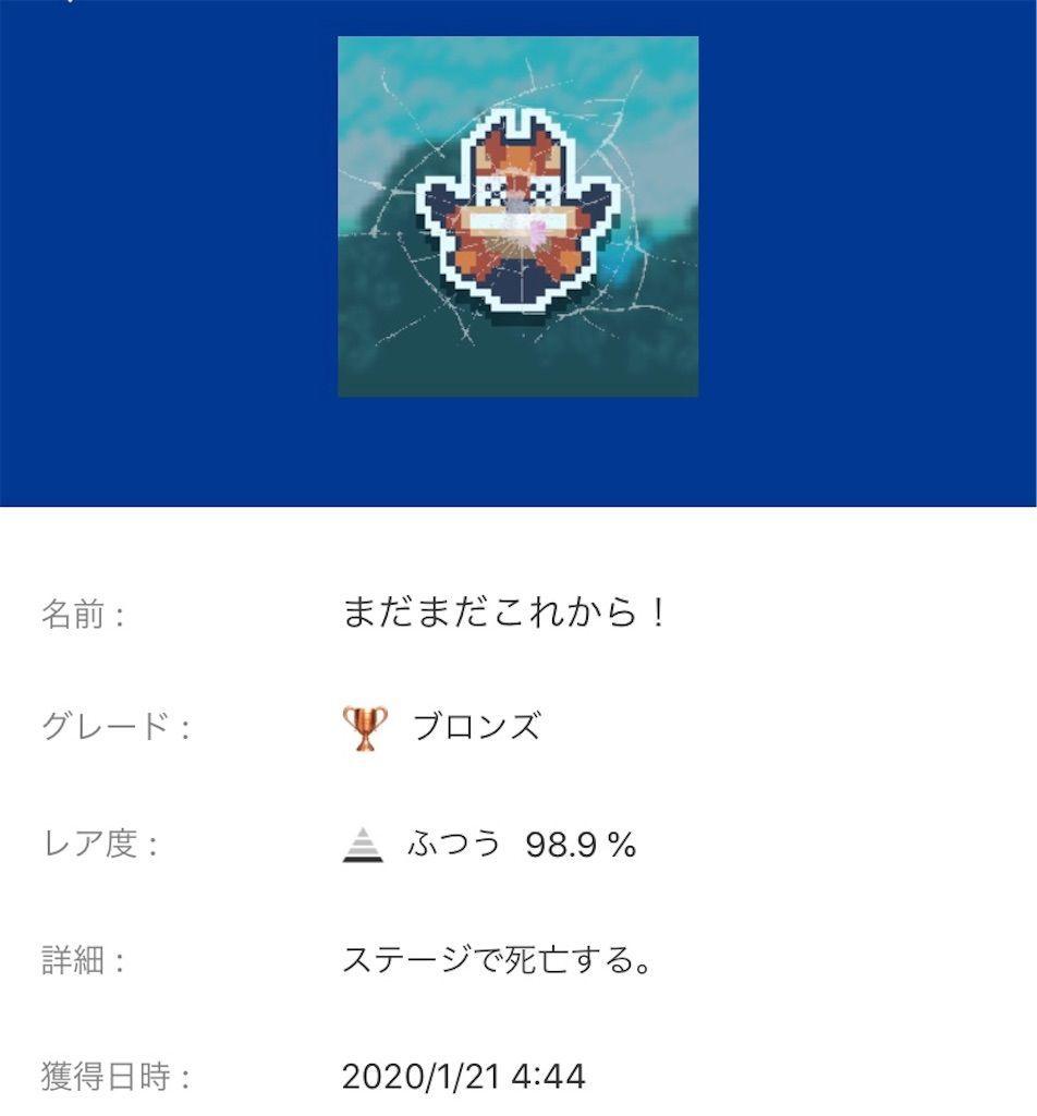 f:id:tatsutatsu2150:20200926051815j:plain