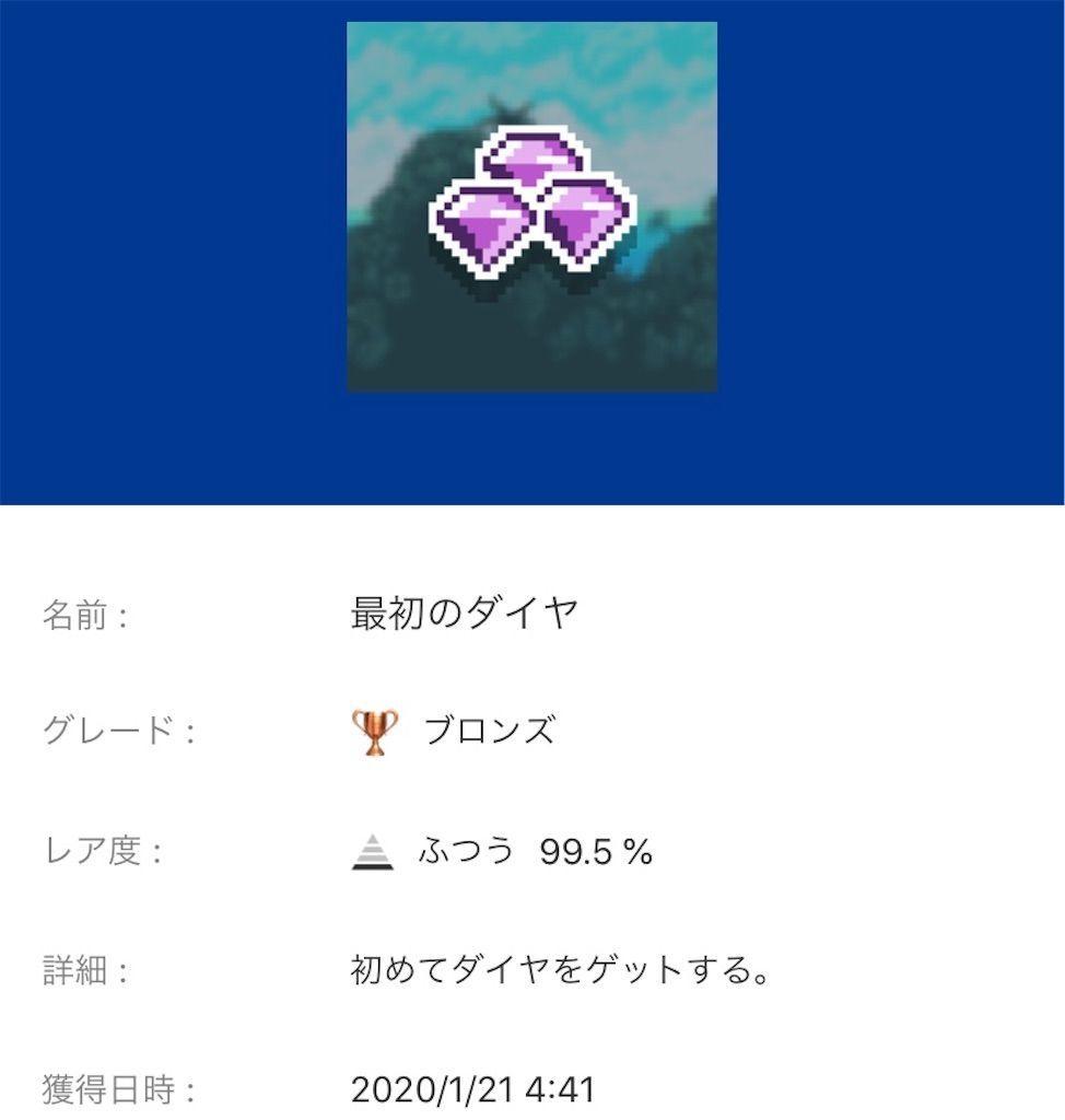 f:id:tatsutatsu2150:20200926052004j:plain