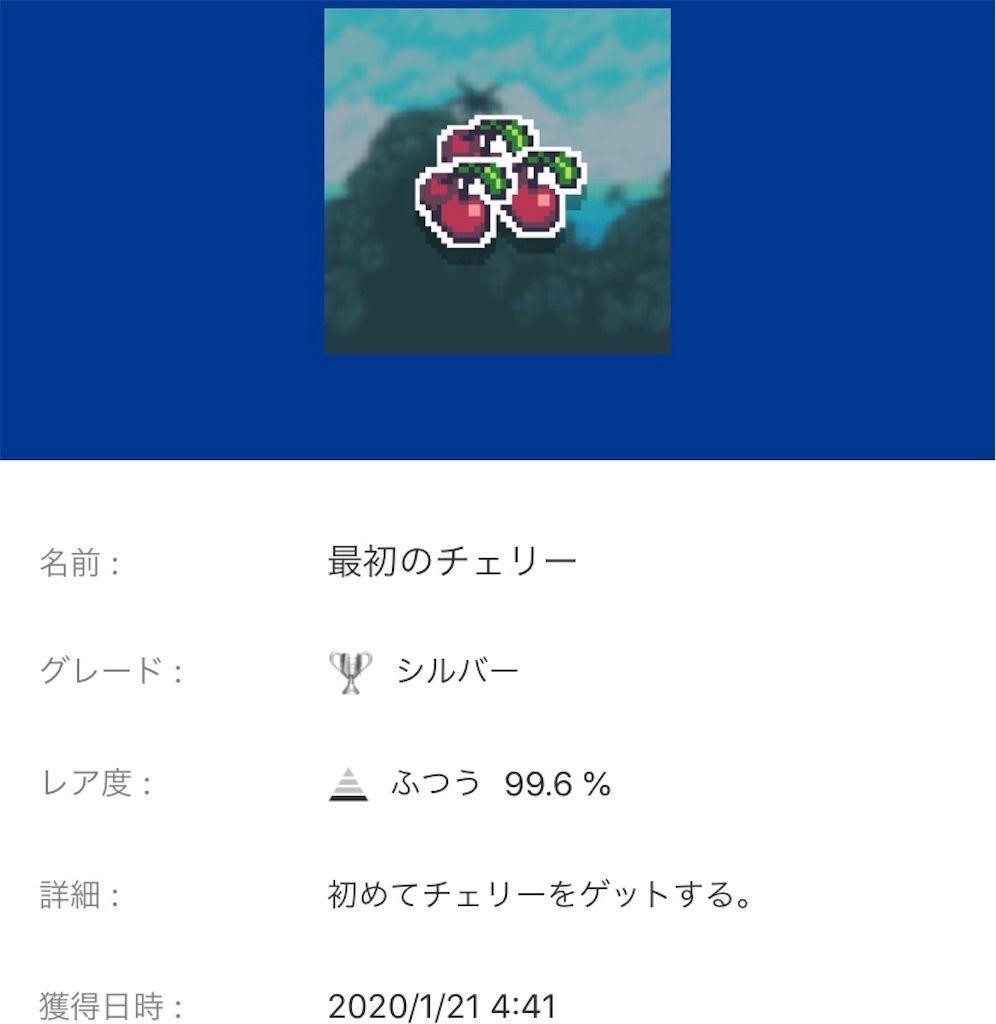 f:id:tatsutatsu2150:20200926052158j:plain
