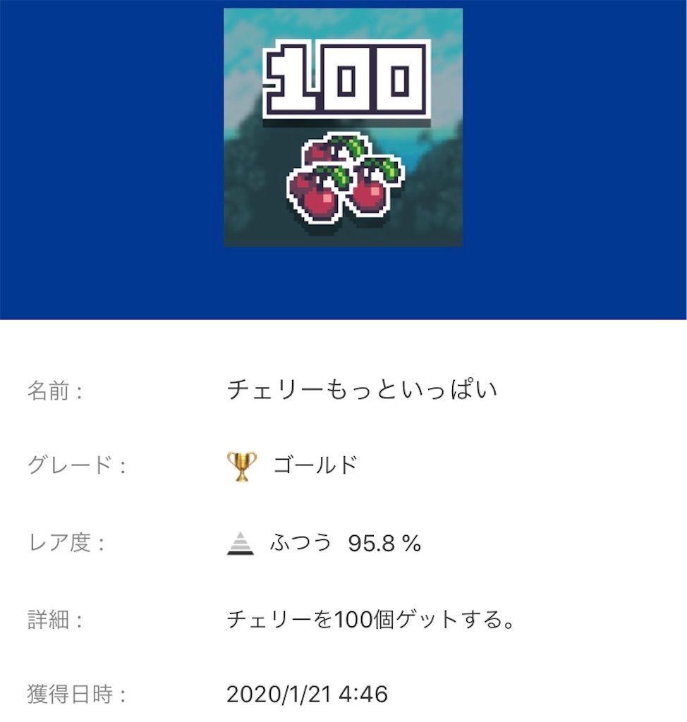 f:id:tatsutatsu2150:20200926052424j:plain