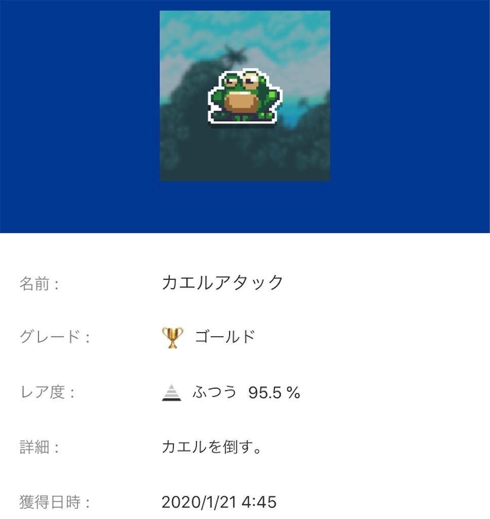 f:id:tatsutatsu2150:20200926052952j:plain