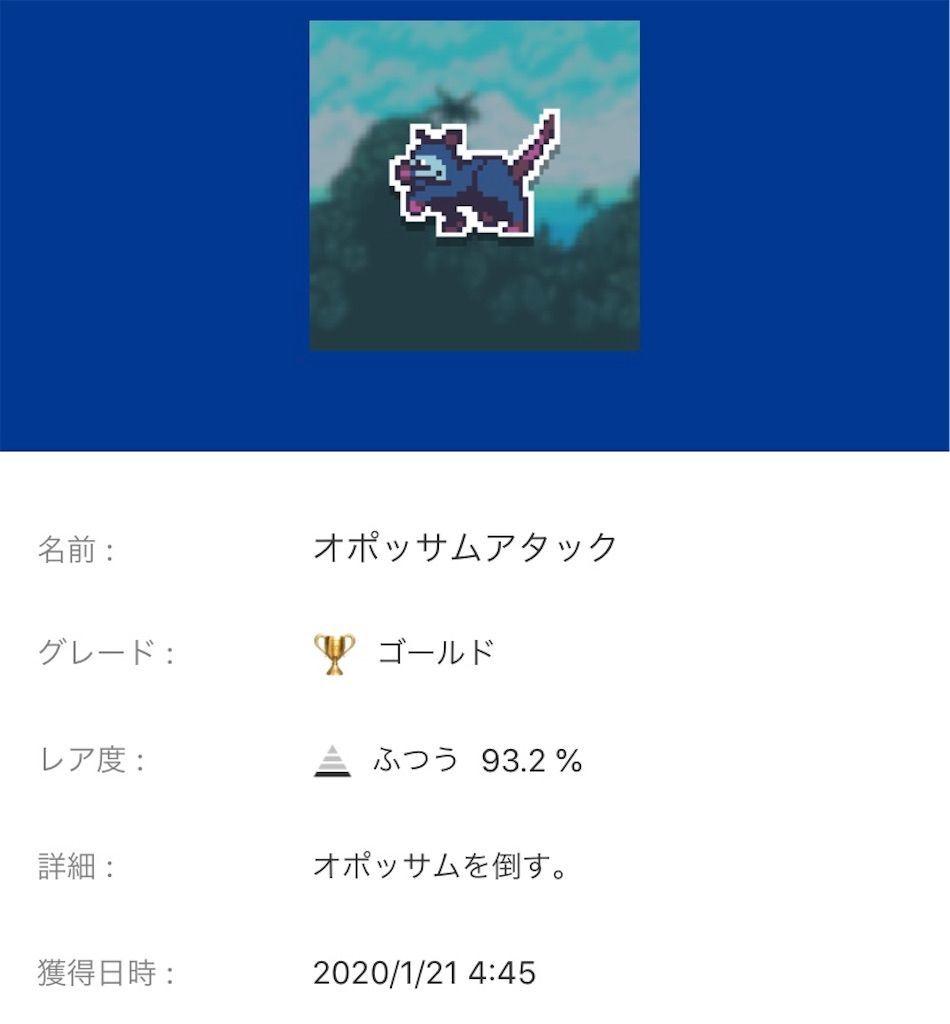 f:id:tatsutatsu2150:20200926053054j:plain