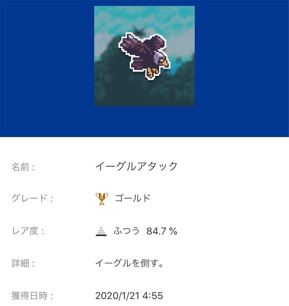 f:id:tatsutatsu2150:20200926053217j:plain