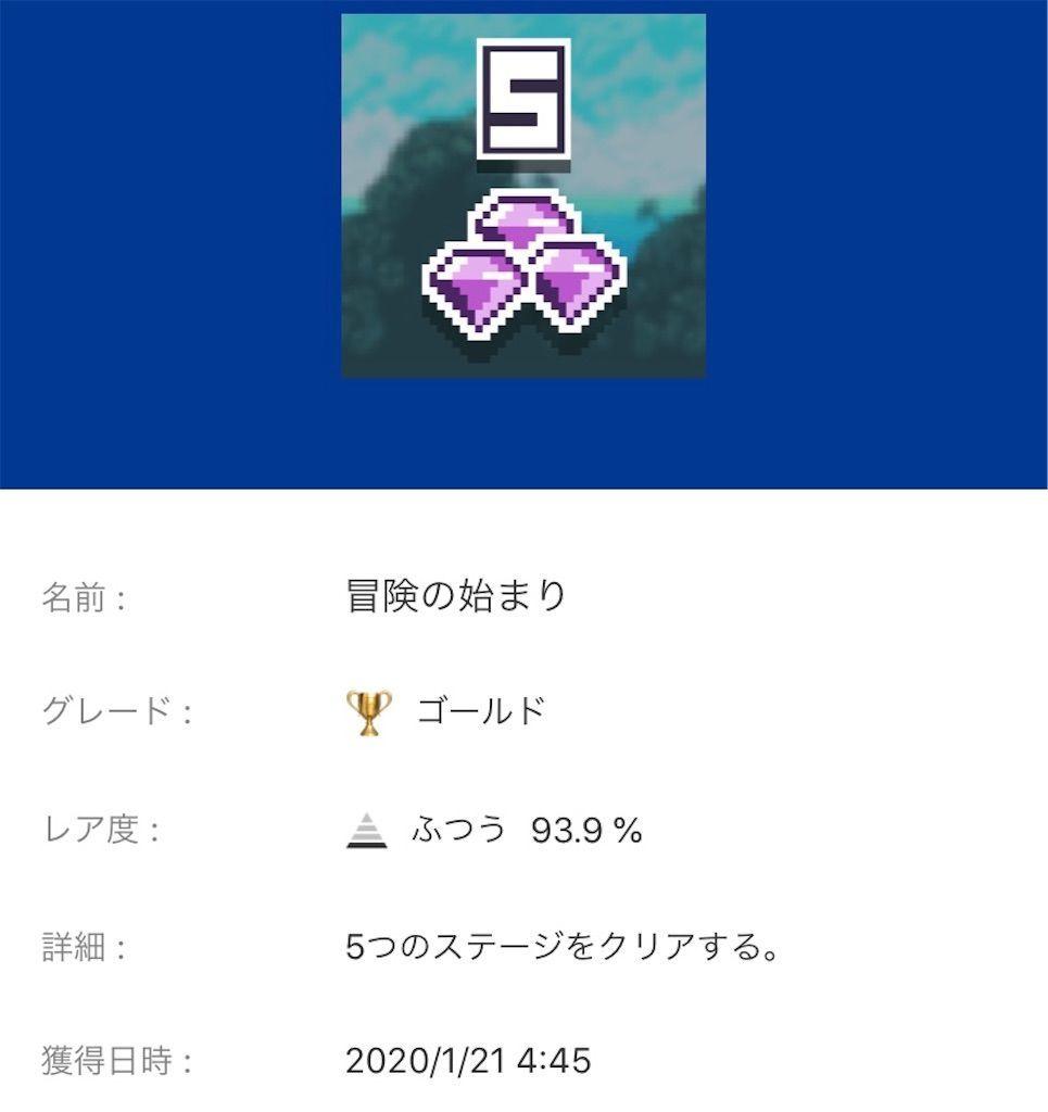 f:id:tatsutatsu2150:20200926053545j:plain
