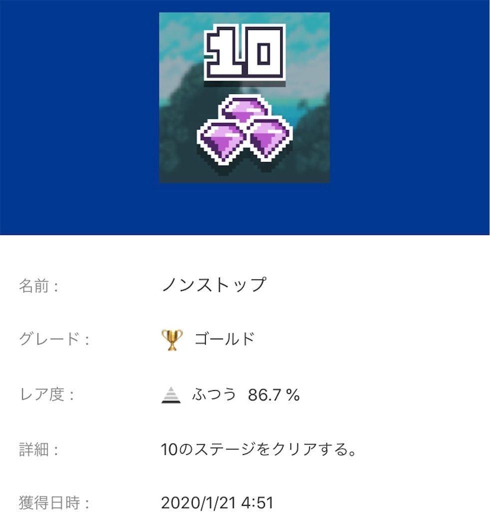 f:id:tatsutatsu2150:20200926053813j:plain