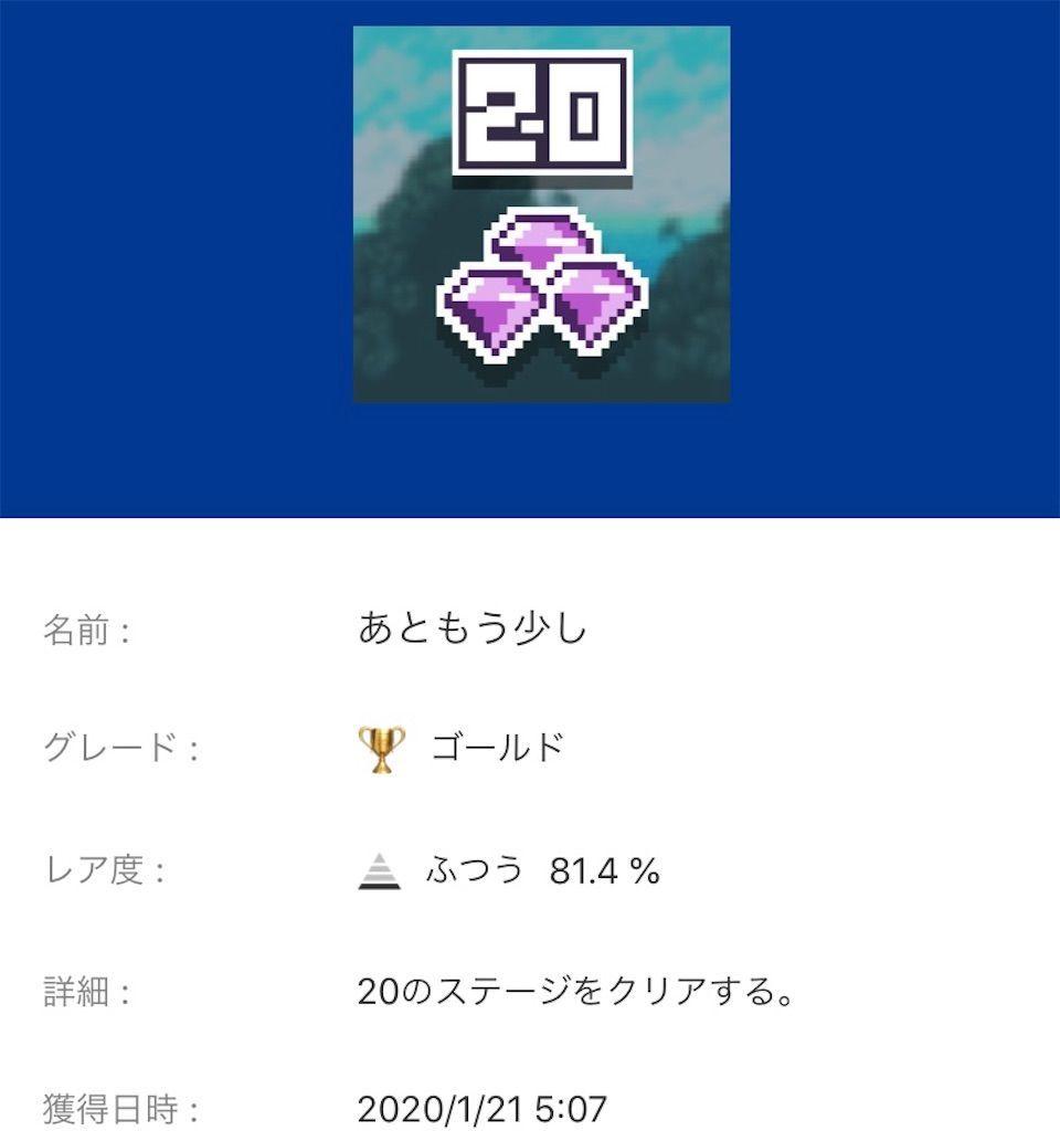 f:id:tatsutatsu2150:20200926054537j:plain