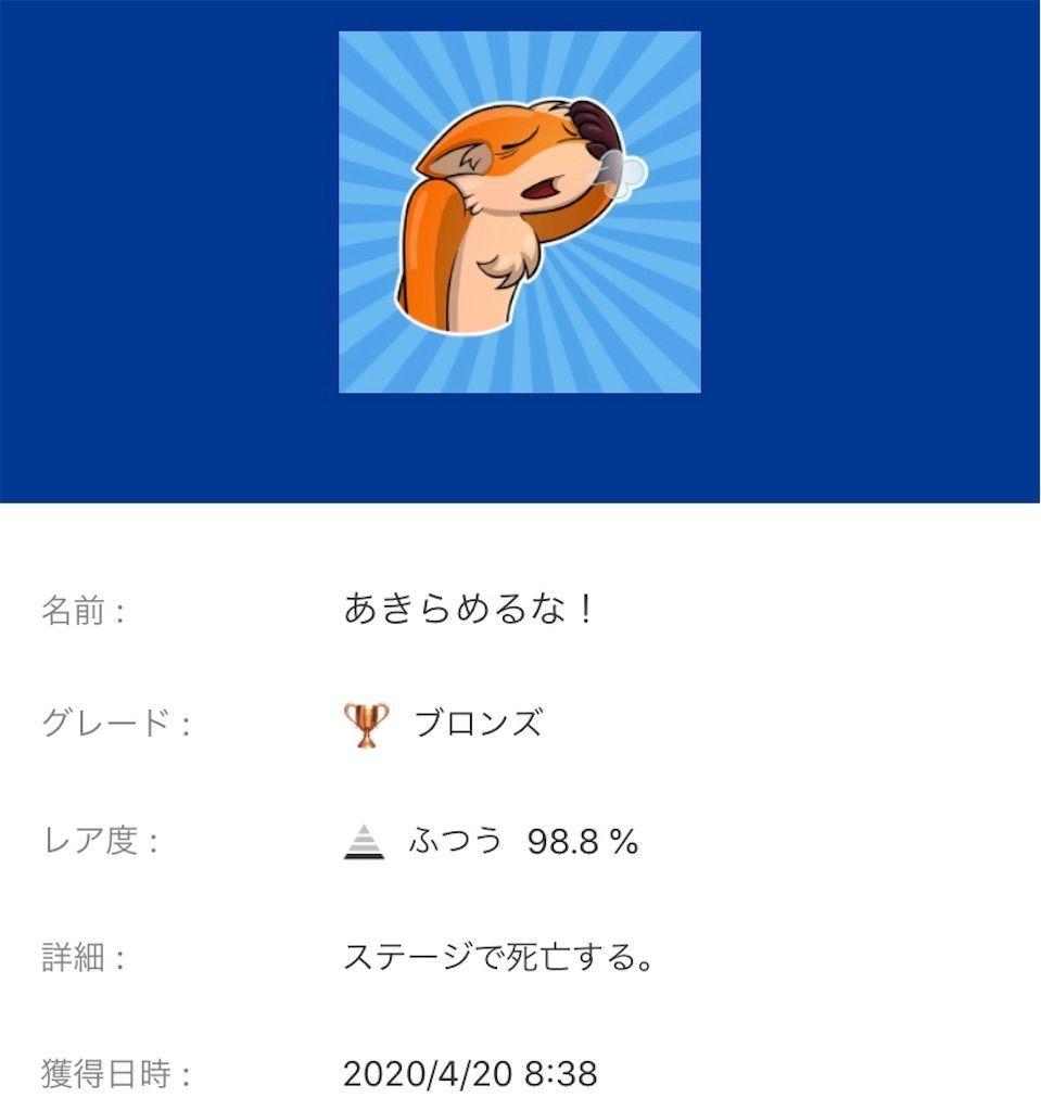 f:id:tatsutatsu2150:20200926063501j:plain