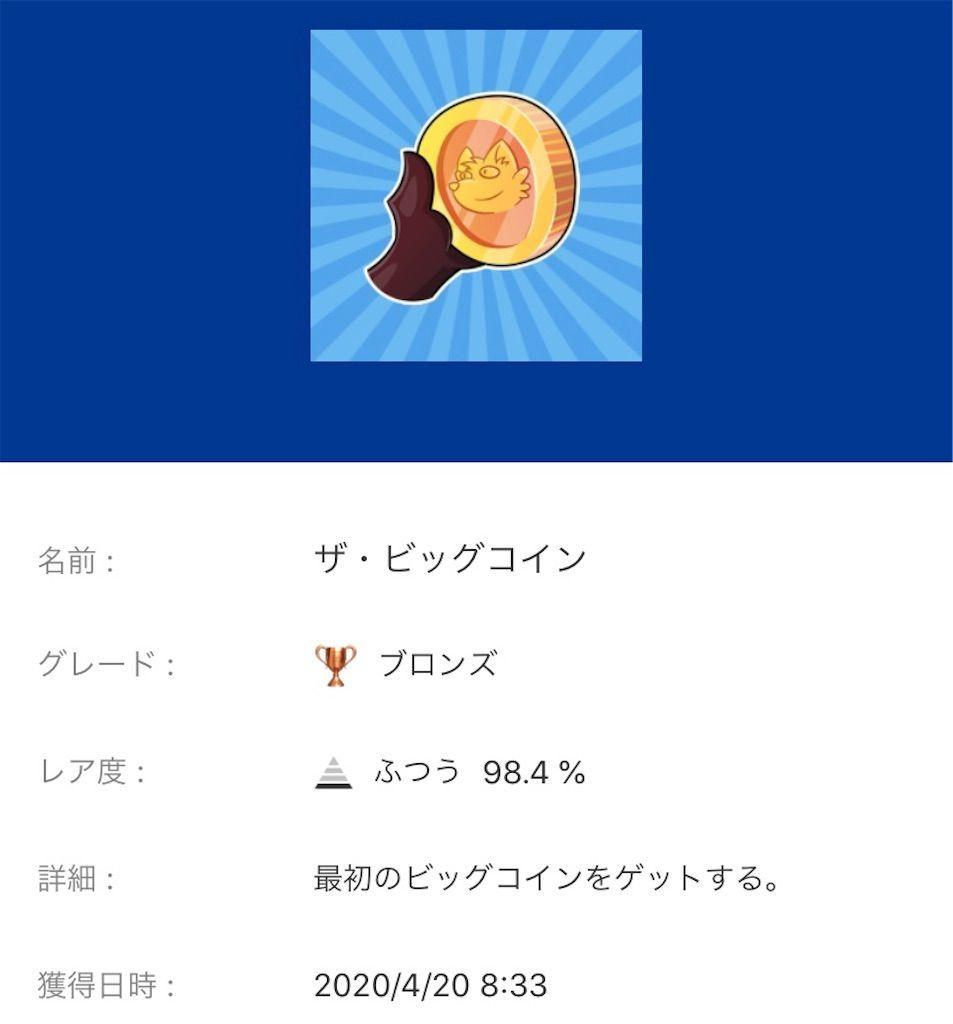f:id:tatsutatsu2150:20200926063558j:plain