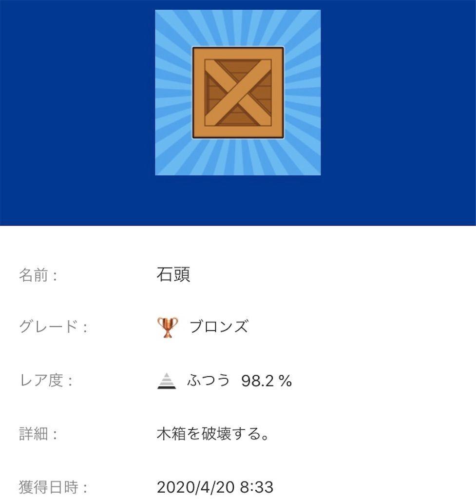 f:id:tatsutatsu2150:20200926063716j:plain