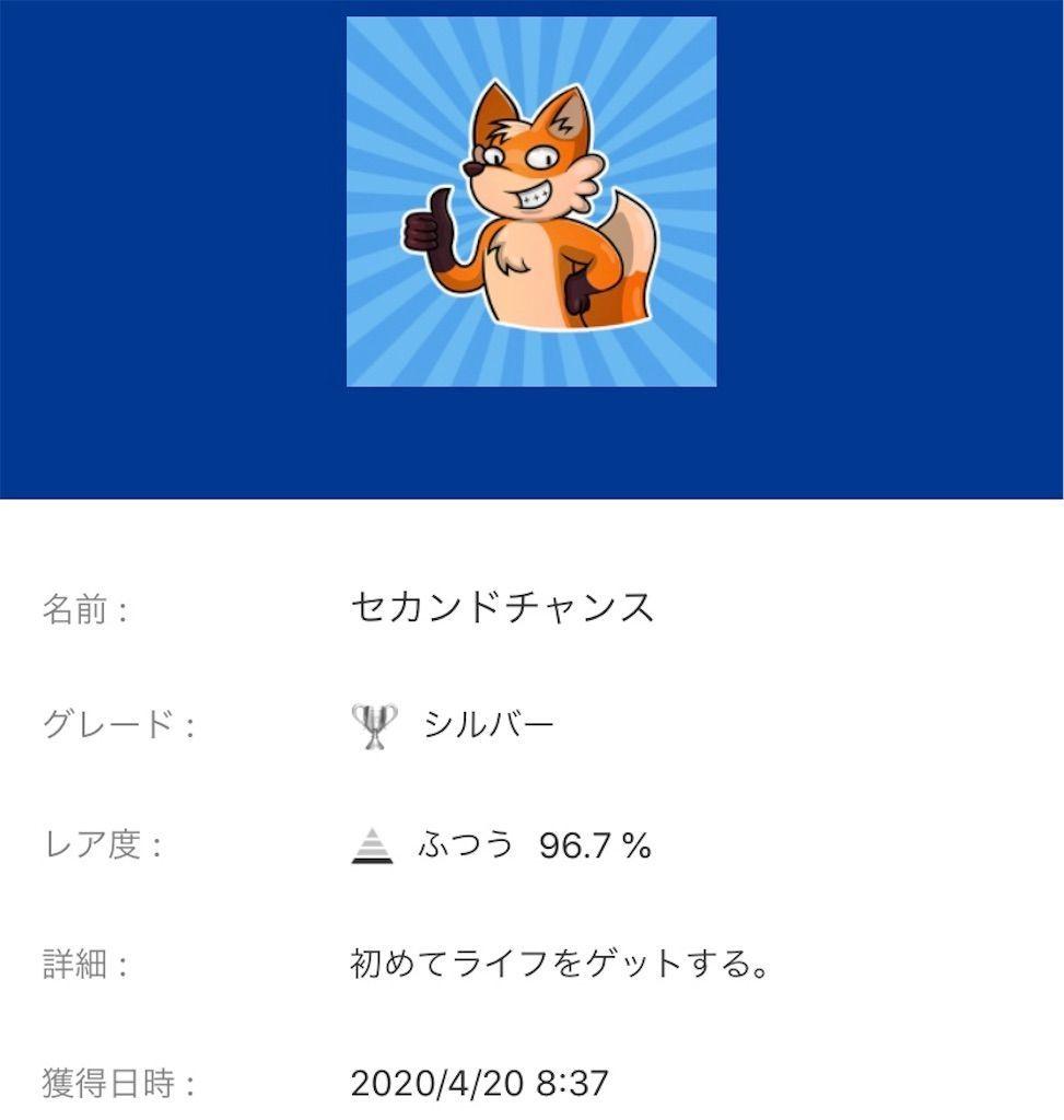 f:id:tatsutatsu2150:20200926063843j:plain