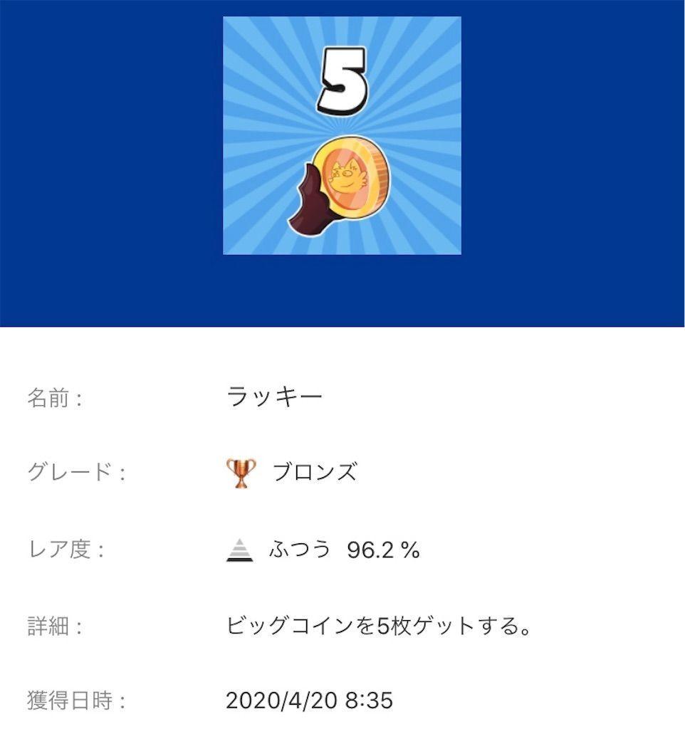 f:id:tatsutatsu2150:20200926063945j:plain