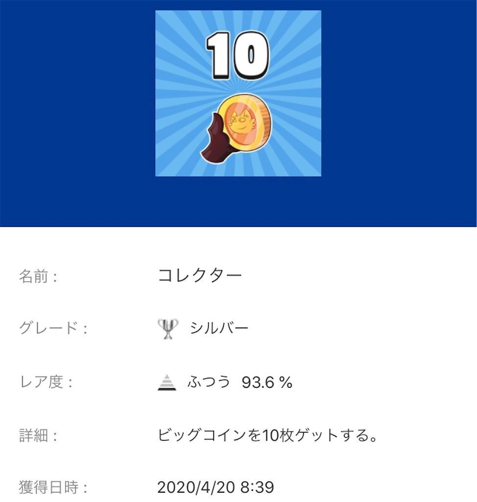 f:id:tatsutatsu2150:20200926064059j:plain