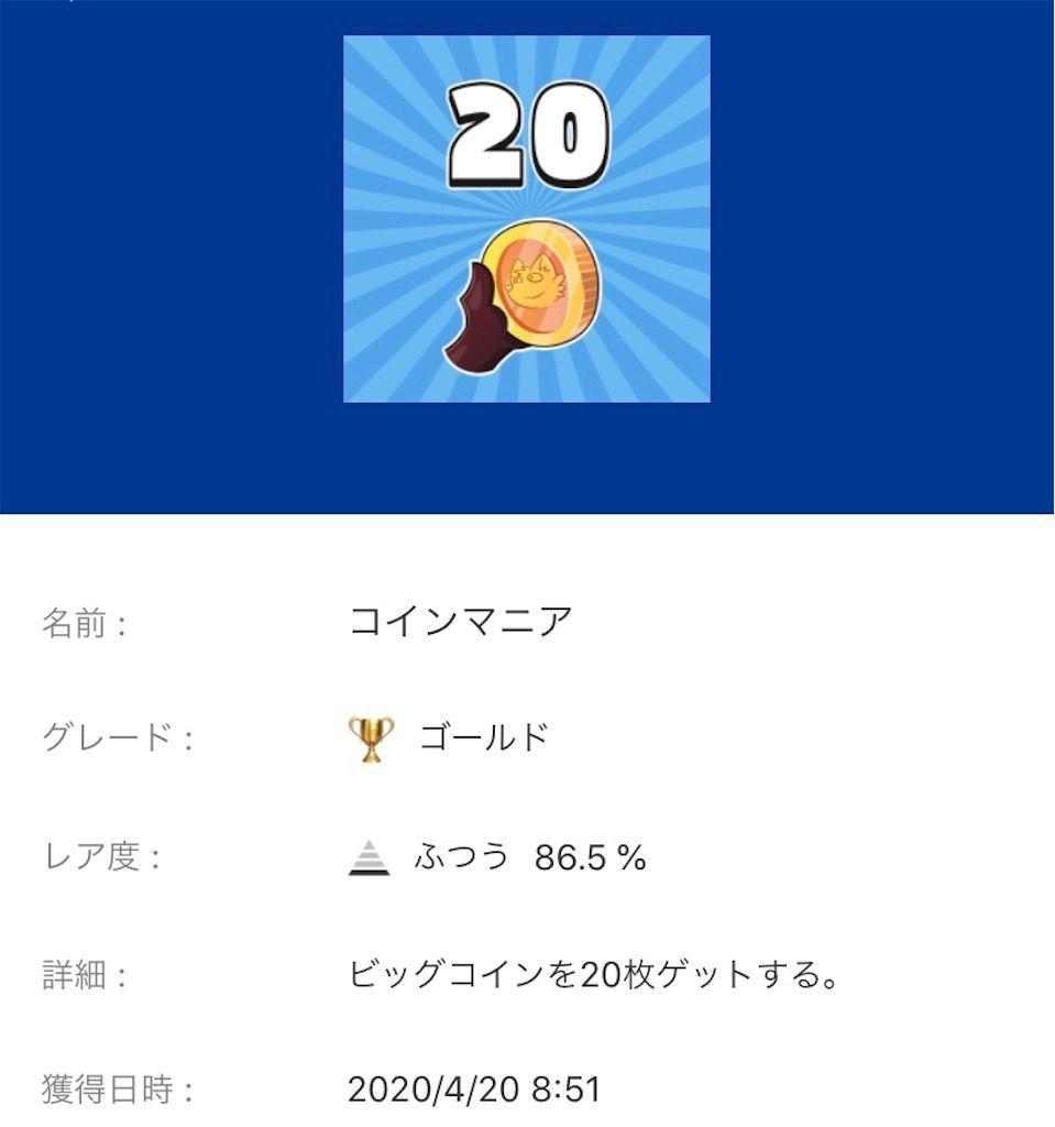f:id:tatsutatsu2150:20200926064155j:plain
