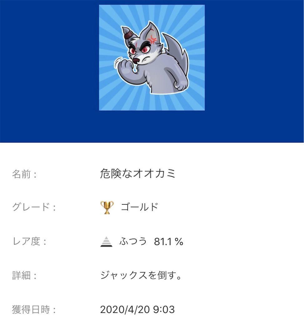 f:id:tatsutatsu2150:20200926064439j:plain
