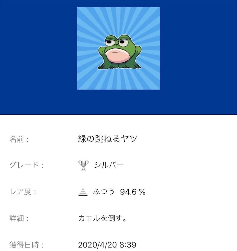 f:id:tatsutatsu2150:20200926064924j:plain