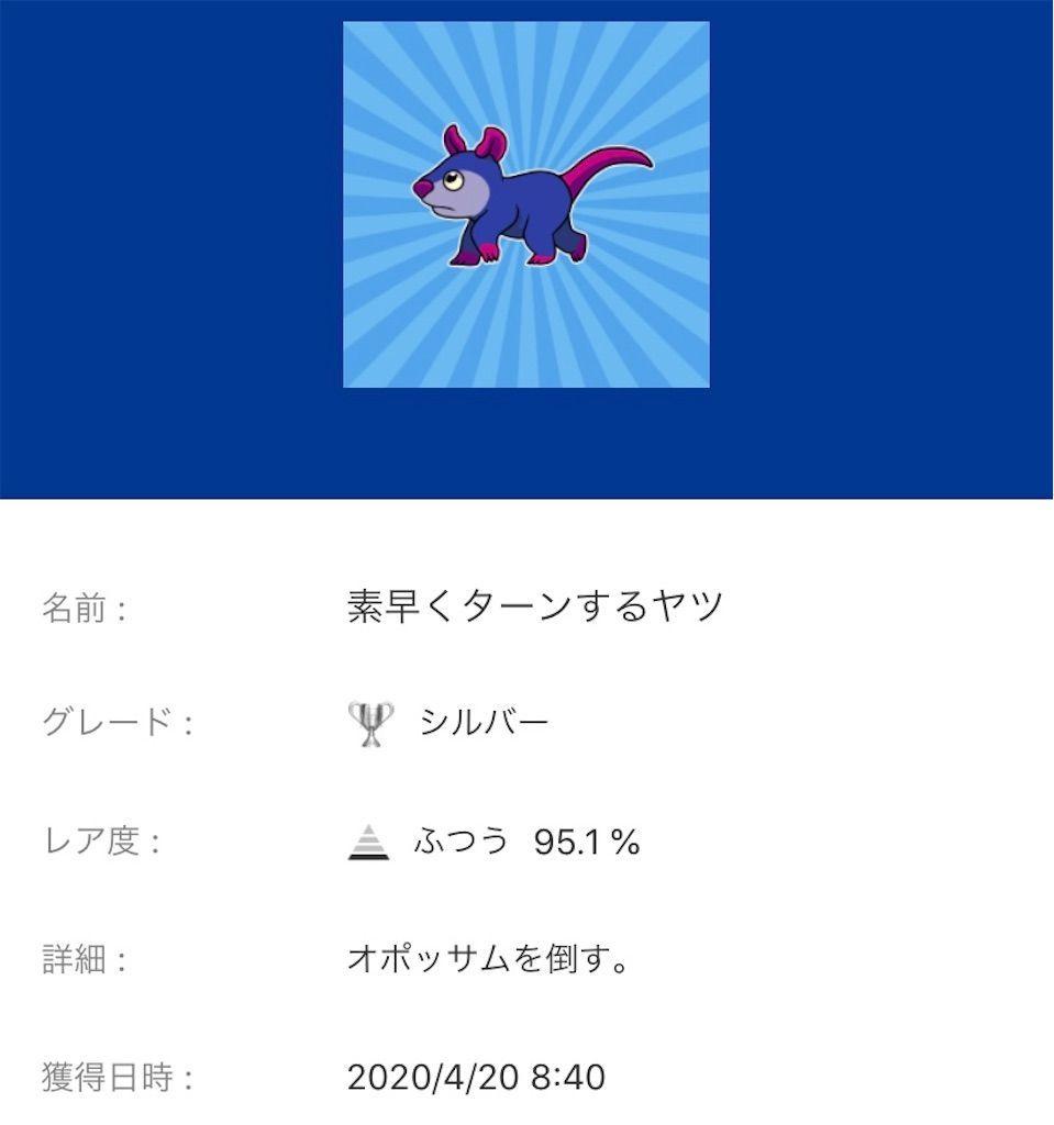 f:id:tatsutatsu2150:20200926065020j:plain