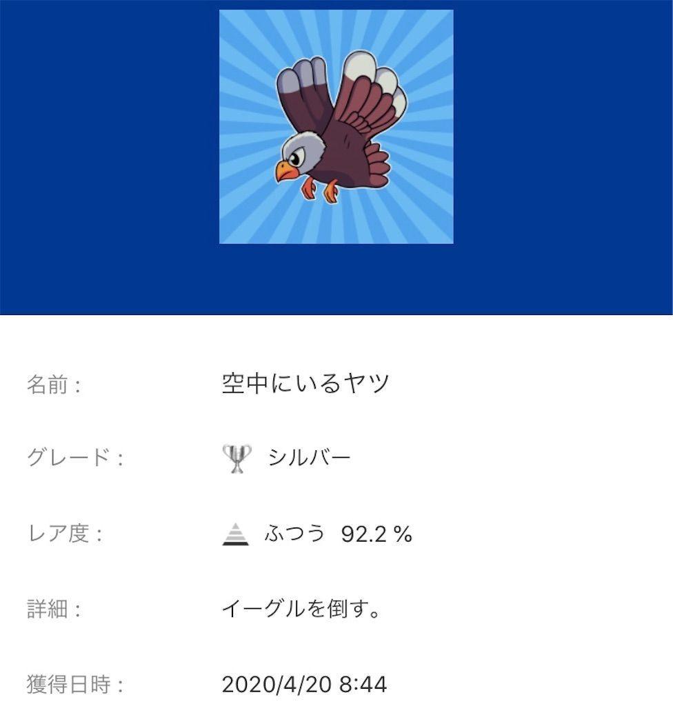 f:id:tatsutatsu2150:20200926065124j:plain