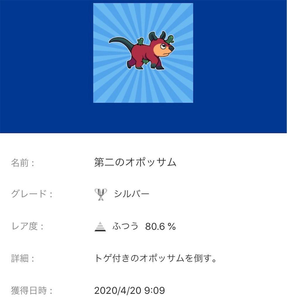 f:id:tatsutatsu2150:20200926065257j:plain