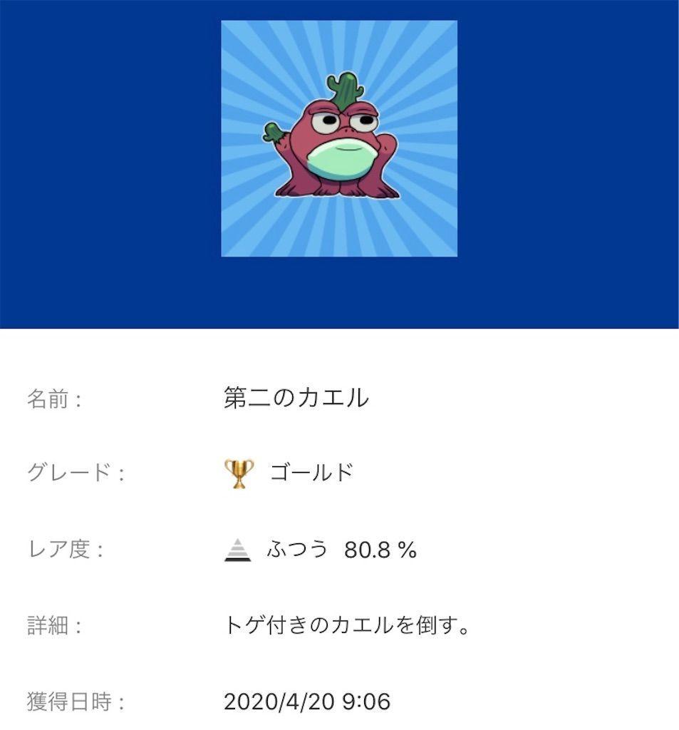 f:id:tatsutatsu2150:20200926065334j:plain