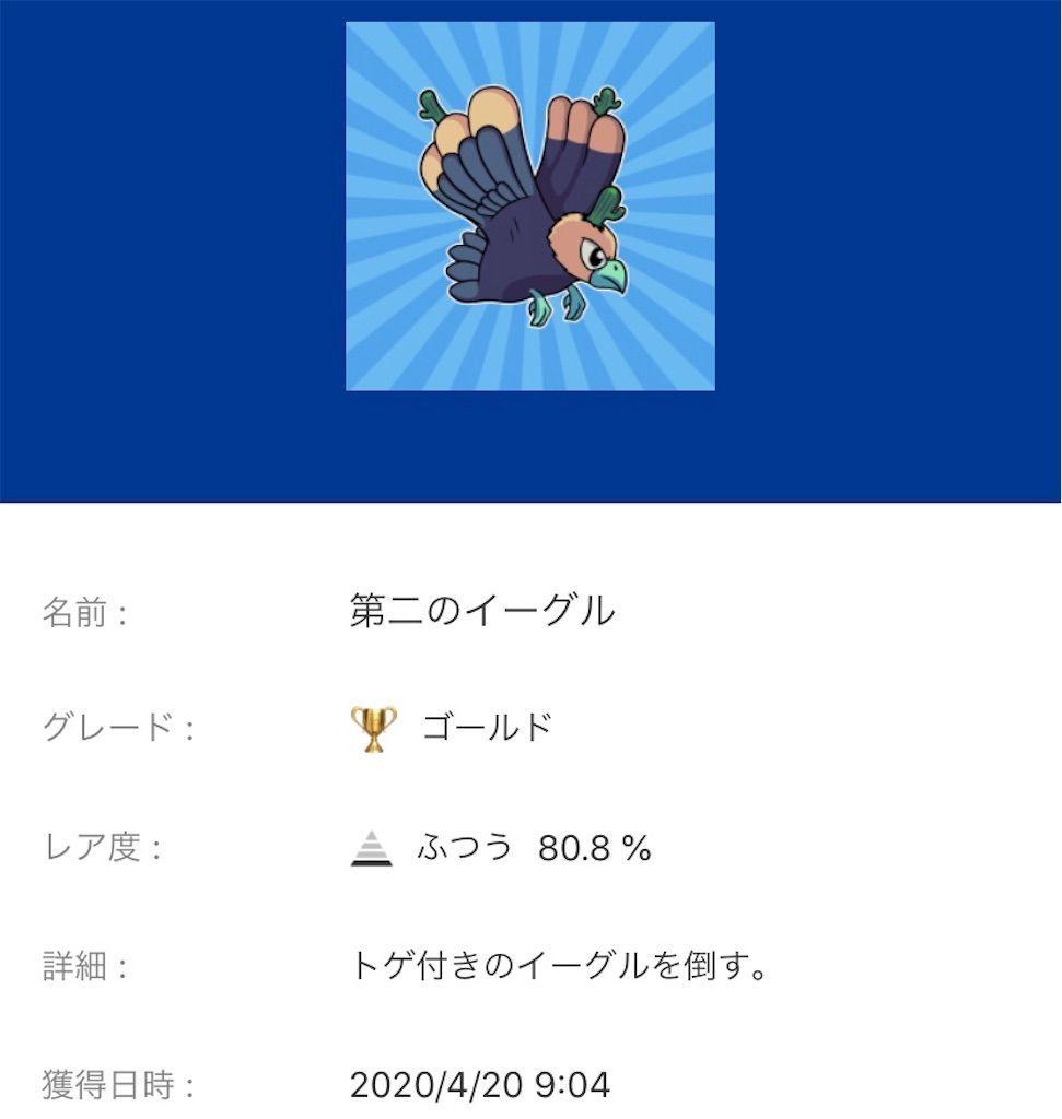 f:id:tatsutatsu2150:20200926065435j:plain