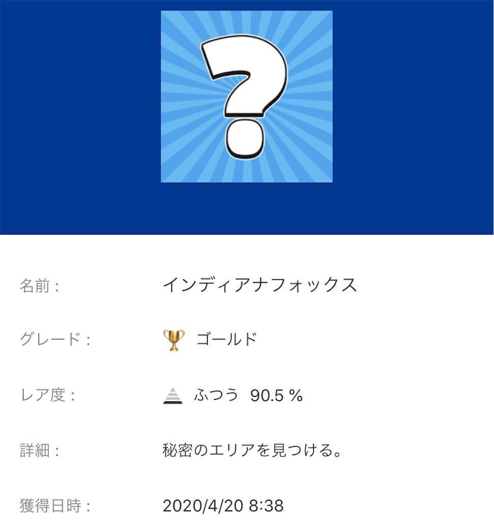 f:id:tatsutatsu2150:20200926065605j:plain