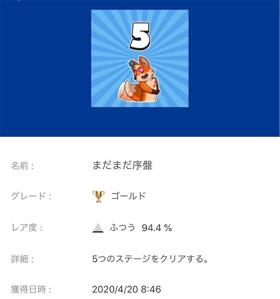 f:id:tatsutatsu2150:20200926065806j:plain