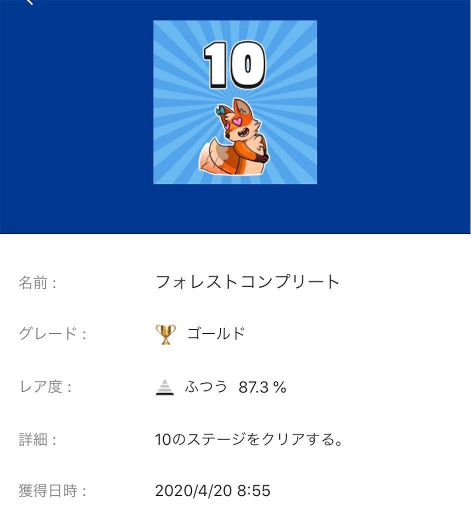 f:id:tatsutatsu2150:20200926065906j:plain