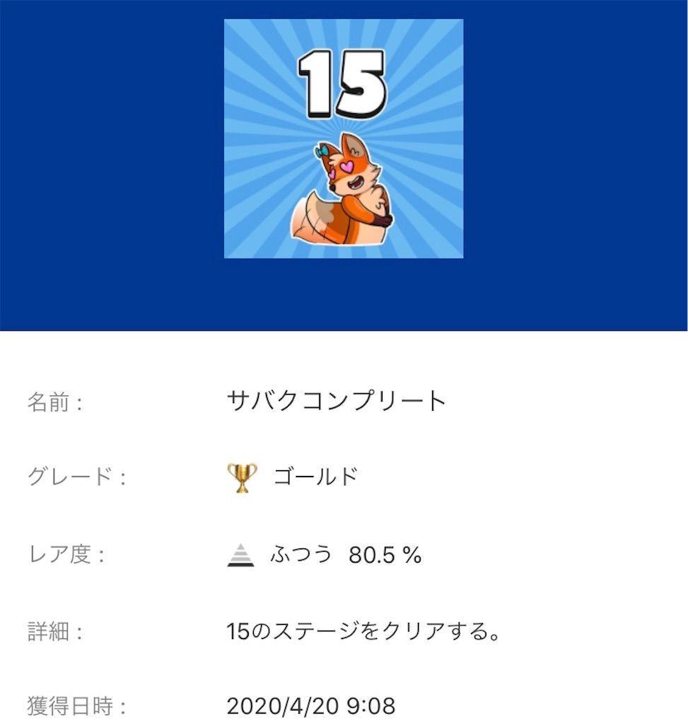 f:id:tatsutatsu2150:20200926070011j:plain