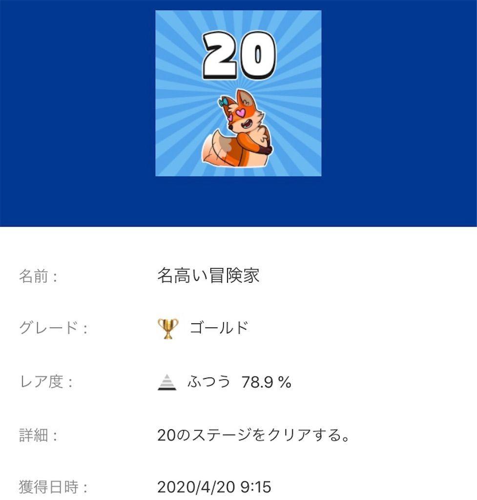 f:id:tatsutatsu2150:20200926070109j:plain