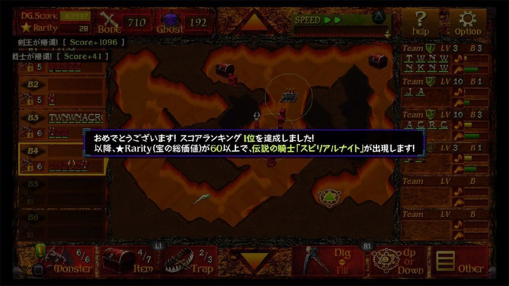 f:id:tatsutatsu2150:20200927175242j:plain
