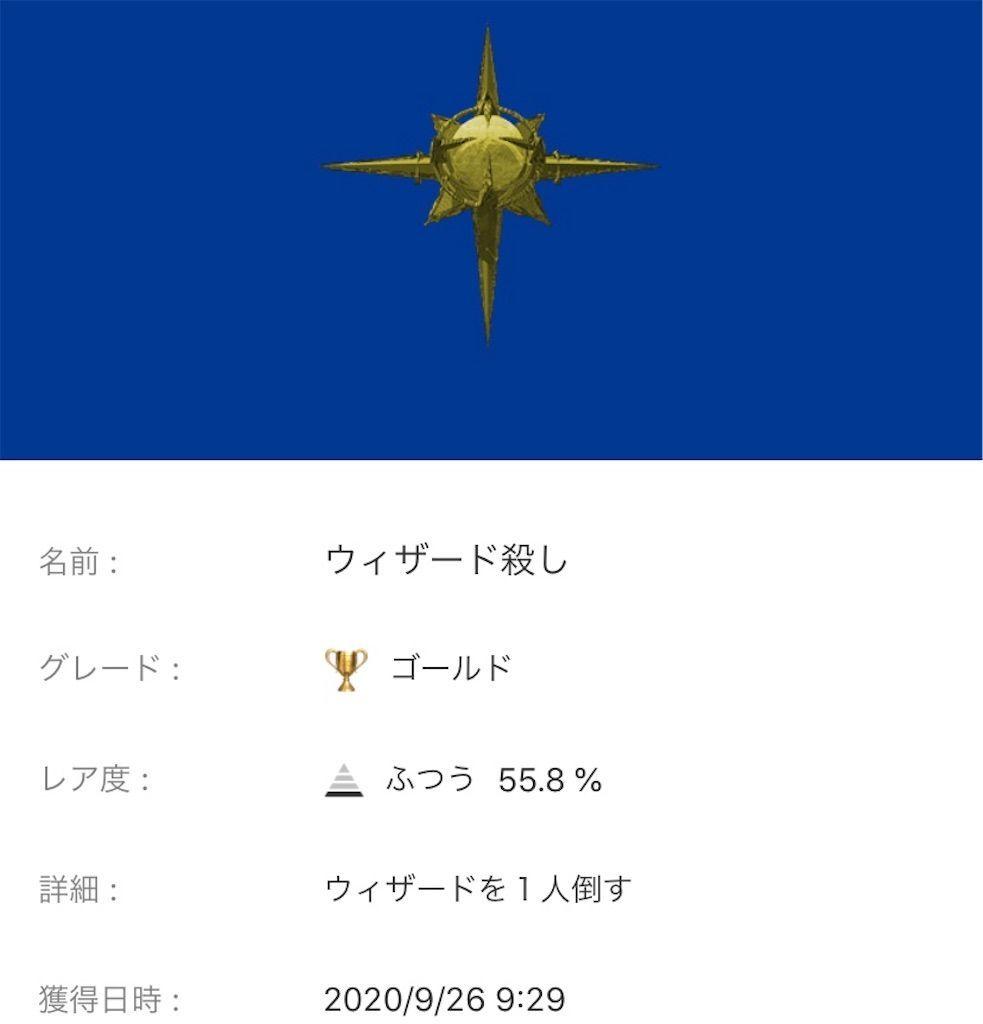 f:id:tatsutatsu2150:20200927183944j:plain