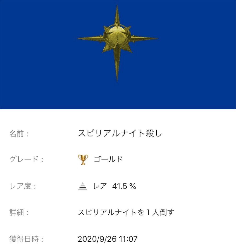f:id:tatsutatsu2150:20200927184119j:plain