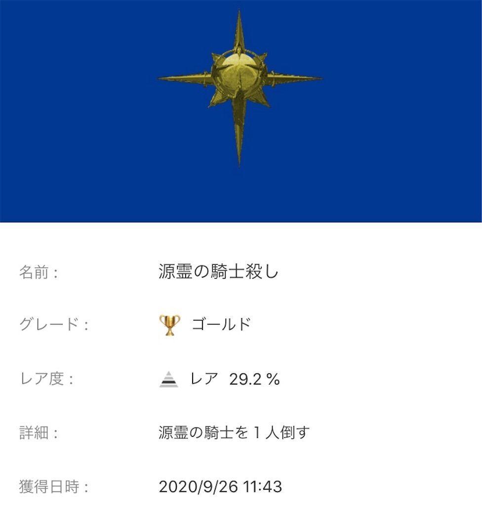 f:id:tatsutatsu2150:20200927184411j:plain