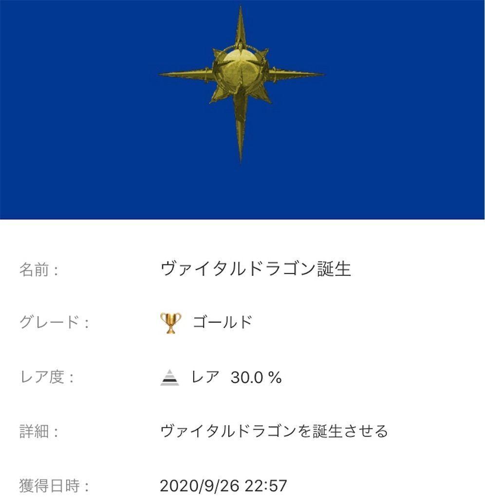 f:id:tatsutatsu2150:20200927185027j:plain
