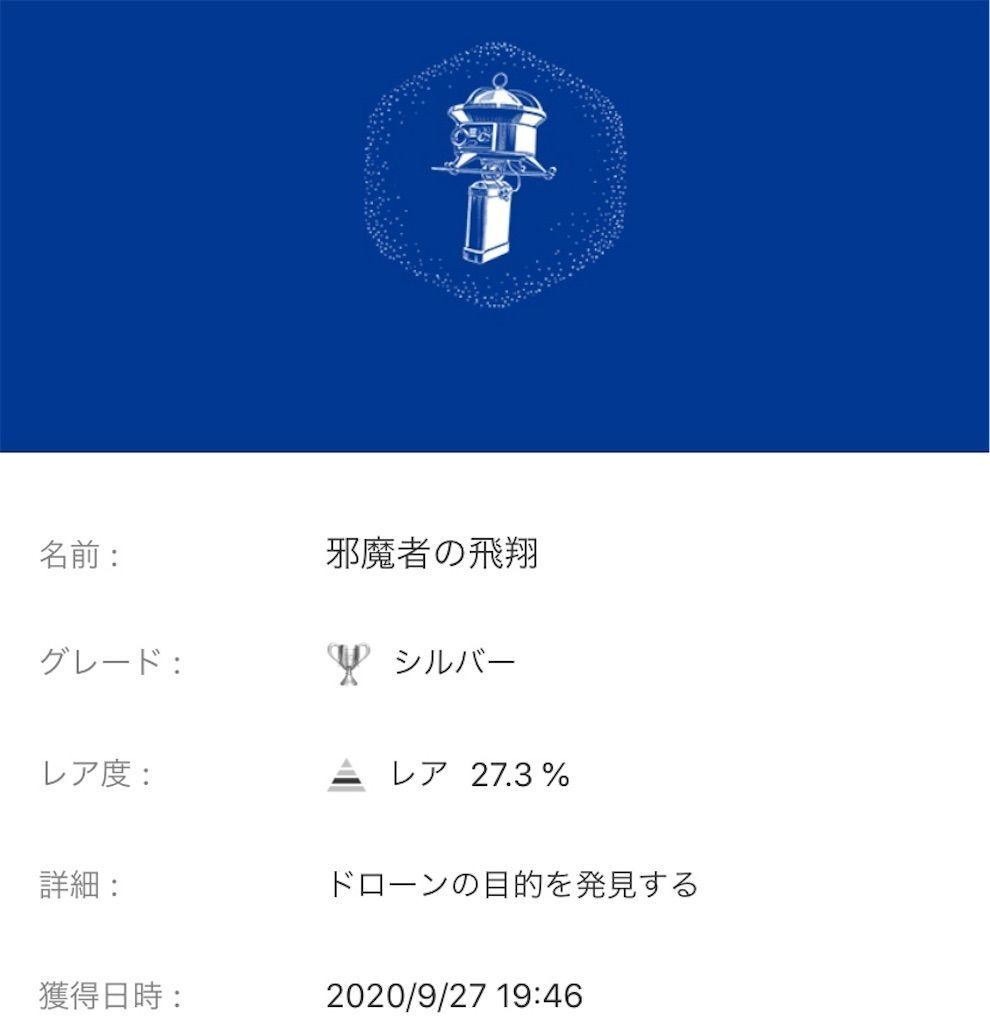 f:id:tatsutatsu2150:20200929014340j:plain