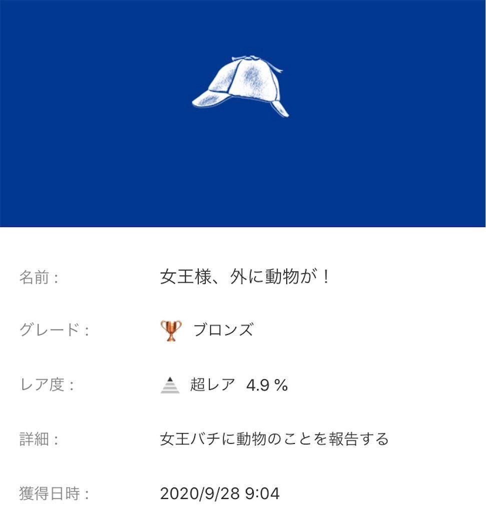 f:id:tatsutatsu2150:20200929014848j:plain