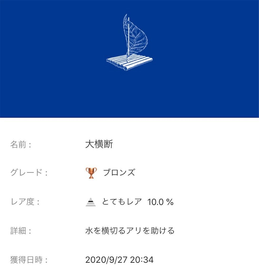 f:id:tatsutatsu2150:20200929021112j:plain