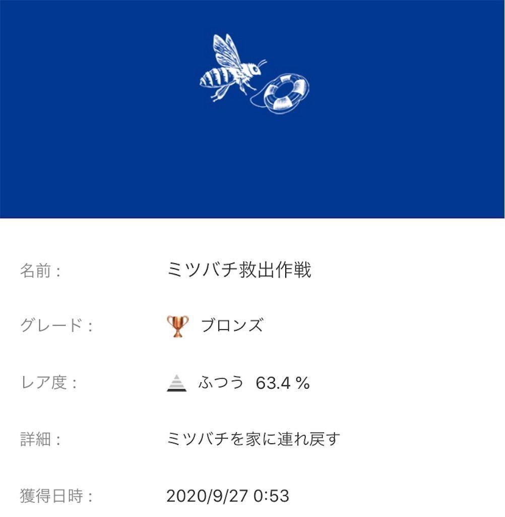 f:id:tatsutatsu2150:20200929021900j:plain
