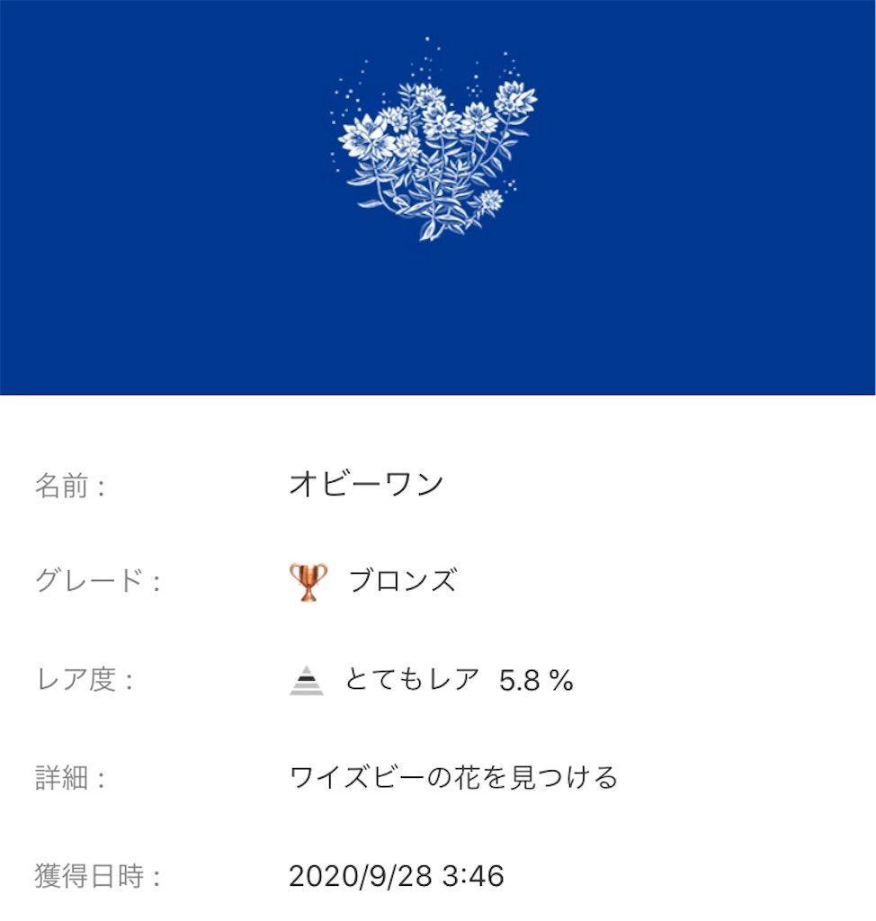 f:id:tatsutatsu2150:20200929022350j:plain