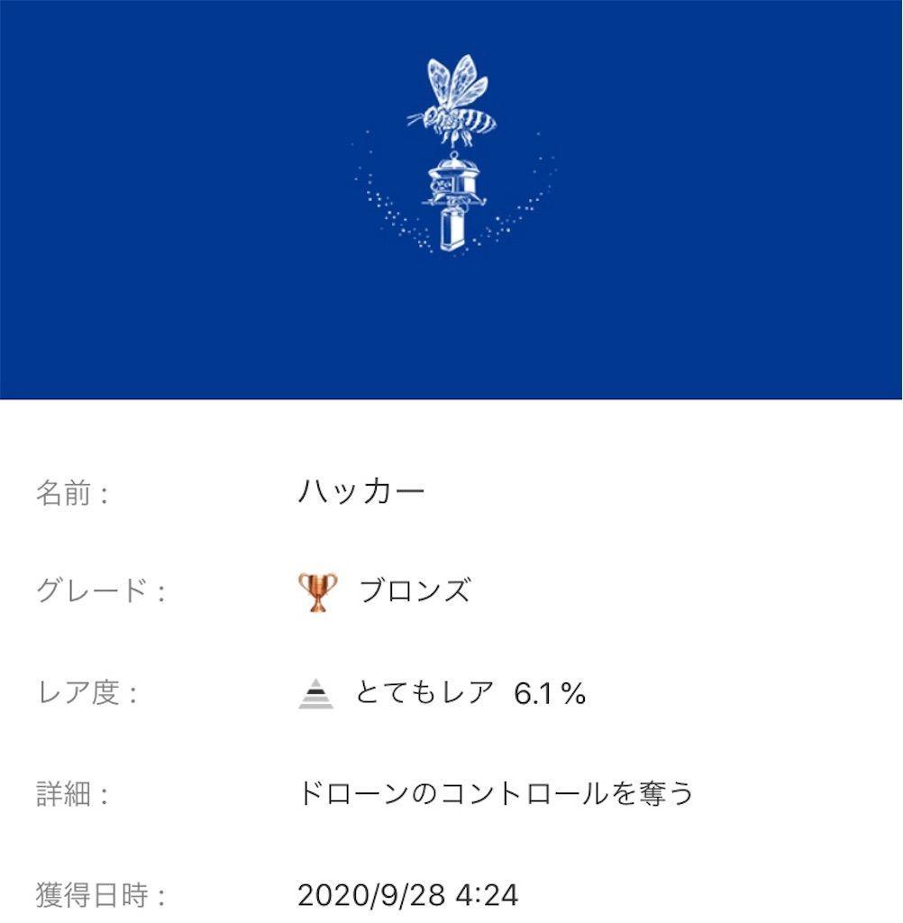 f:id:tatsutatsu2150:20200929034714j:plain