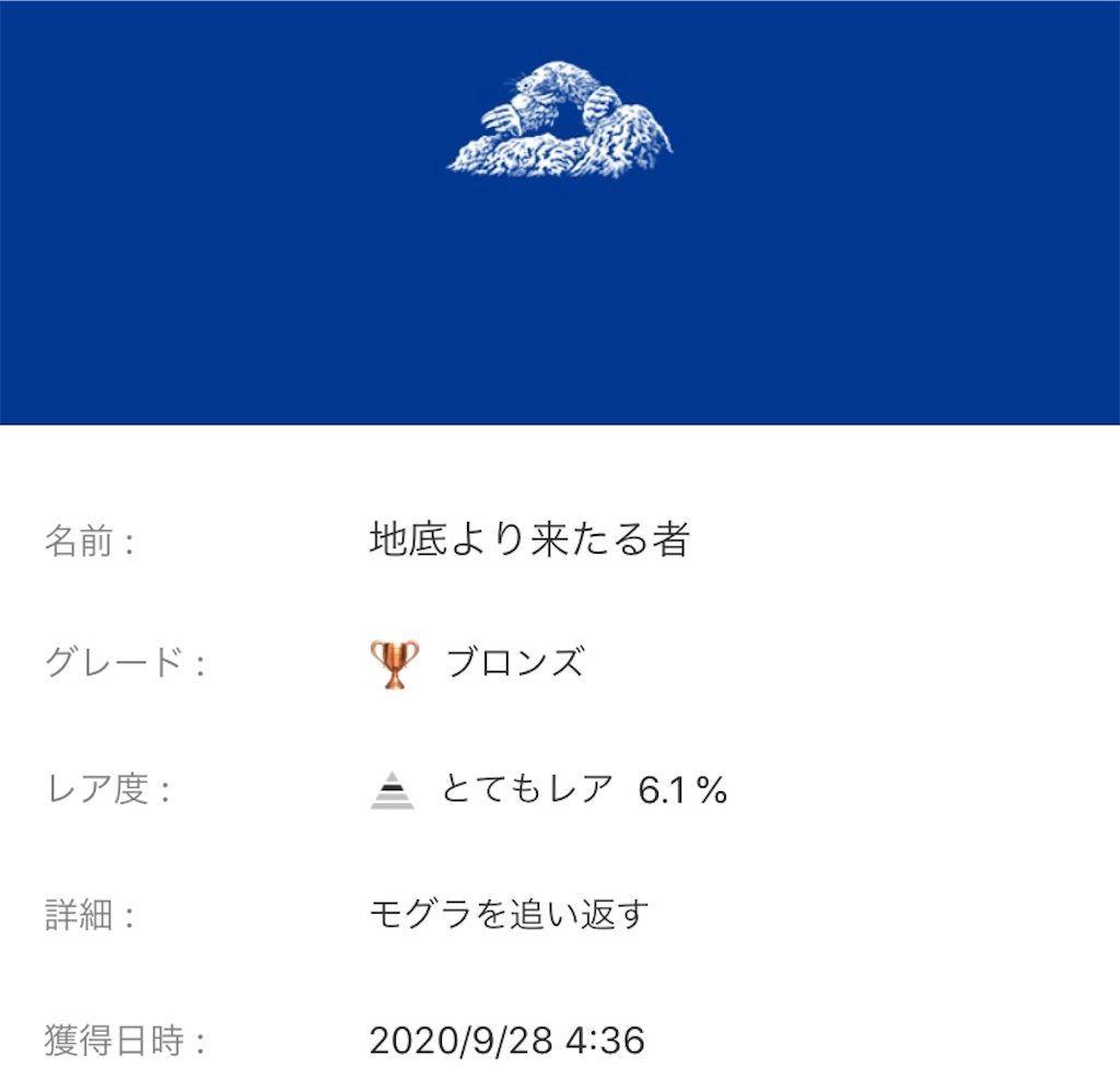 f:id:tatsutatsu2150:20200929034815j:plain