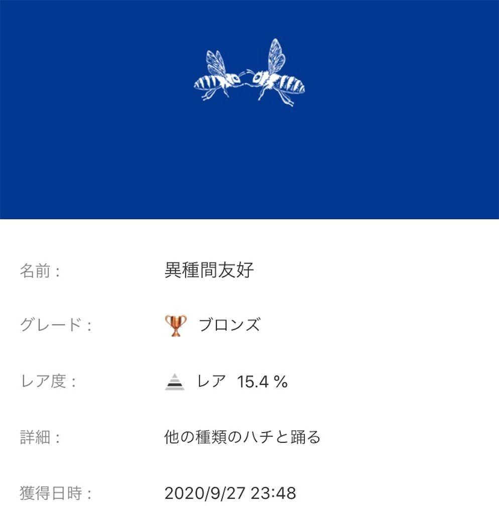 f:id:tatsutatsu2150:20200929034901j:plain