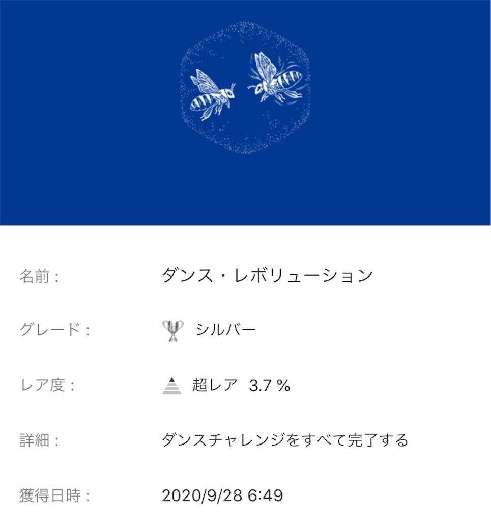 f:id:tatsutatsu2150:20200929035512j:plain