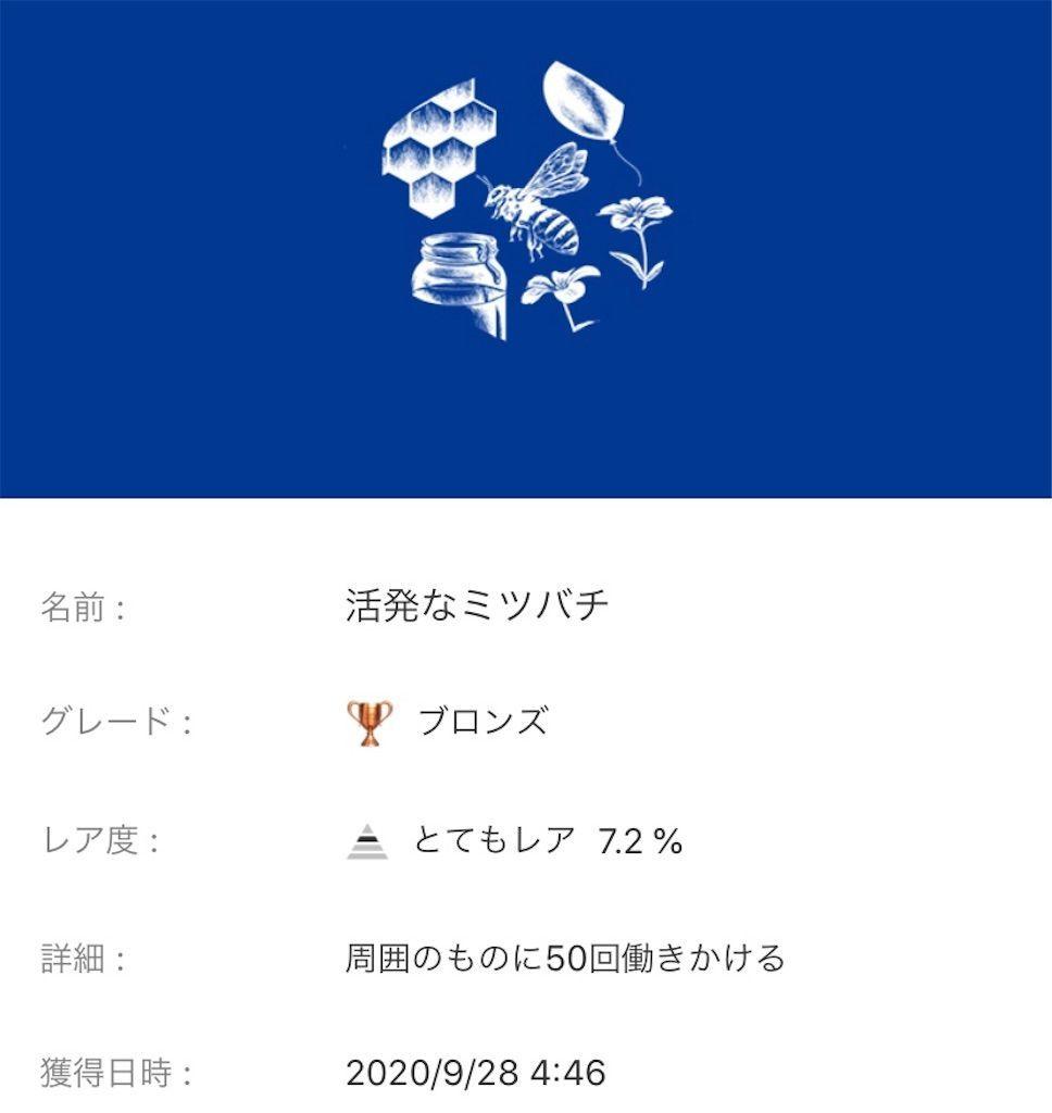 f:id:tatsutatsu2150:20200929035657j:plain