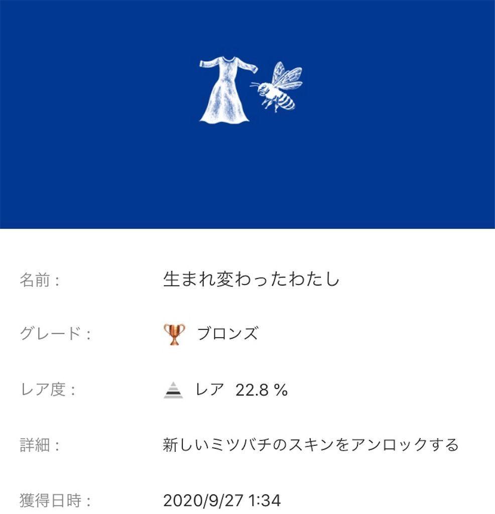 f:id:tatsutatsu2150:20200929040614j:plain
